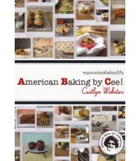 1 ABC : American Baking By Cee