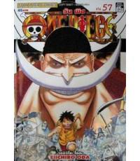 57 วัน พีช (One Piece Vol.57)