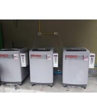 เครื่องซักผ้าหยอดเหรียญ จ.ราชบุรี รุ่นINVERTER จำนวน3เครื่องขึ้นไปพร้อมติดตั้ง