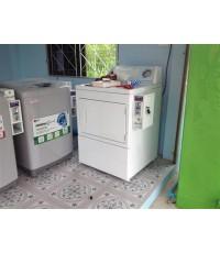 เครื่องซักผ้าหยอดเหรียญ จ.ชุมพร รุ่นใหม่INVERTER จำนวน6เครื่องขึ้นไปพร้อมติดตั้ง