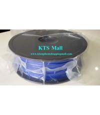 เส้นพลาสติก PLA Filament 1.75mm สี น้ำเงิน