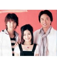 Hanayome To Papa - ดีวีดี 2 แผ่น ซับไทย