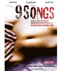 9 Songs ร้อนรัก คลั่งร็อค DVD 1 แผ่น