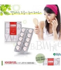 BB whiteวิตามินปรับผิวขาวมี อย เกาหลี