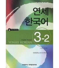 Yonsei Korean 3-2 English Version