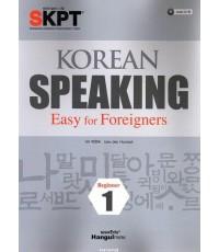 Korean Speaking Easy for Foreigners : Beginner 1