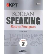 Korean Speaking Easy for Foreigners : Beginner 2