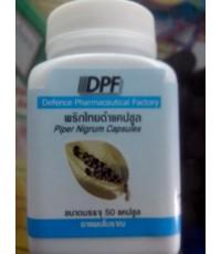 พริกไทยดำ แคปซูล 350 mg
