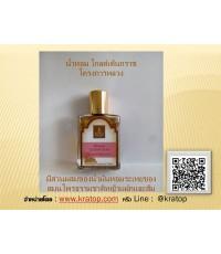 น้ำหอม โกลเด้นกราช  (น้ำมันหอมระเหยหญ้าแฝกและส้ม)   ปริมาณสุทธิ  15 มล.