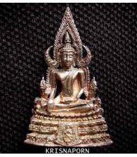 พระกริ่งพระพุทธชินราช ภปร.เนื้อเงิน