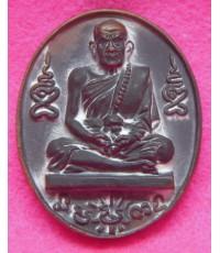 เหรียญหล่อโบราณ หลวงปู่หมุน วัดบ้านจาน เนื้อระฆังเก่าโบราณอายุ 300ปี รุ่นหมุนเงินพันล้าน เลข2753