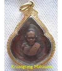 เลี่ยมทอง!!! เหรียญสมเด็จ ณ ศรีราชา พิมพ์หยดน้ำสร้างปี ๑๘ หลวงปู่ทิม วัดระหารไร่
