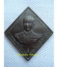 สภาพสวย!!! เหรียญกรมหลวงชุมพร หลวงปู่ทิม วัดระหารไร่ ปลุกเสก