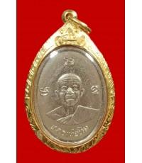 New!!!เหรียญผูกพัทธสีมา ภาพสวยขั้นเทพ เลี่ยมทองยกซุ้ม หลวงปู่ทีม วัดระหารไร่