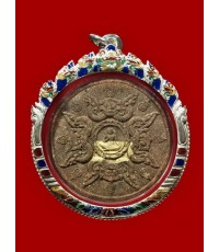 เนื้อพิเศษ (บูชาครู) สร้าง 19 องค์ หายากสุดๆ ดวงตราอาถรรพณ์ชัยมหานาถ หลวงปู่ชื่น วัดตาอี
