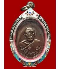 สภาพสวย เหรียญ รุ่น อระหันต์ สัมพุทโธ ปี ๑๘ หลวงปู่ทิม วัดระหารไร่