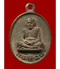 เหรียญหล่อโบราณ ร.ศ.๒๑๘ รุ่นไตรมาสรวยทันใจ !!สภาพสวยมักๆ!! หลวงปู่หมุน ฐิตสีโล
