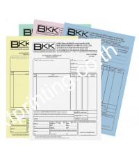 บิลเงินสด/ใบกำกับภาษี/แบบฟอร์มสำนักงาน
