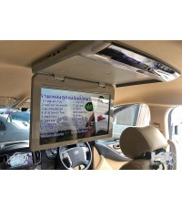 ตัวอย่าง Hyundai H1 จอเพดาน 17.4 นิ้ว