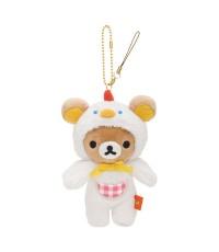 พวงกุญแจหมีคุมะ สวมชุดกุ๊กไก่ Rilakkuma Chicky