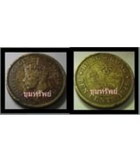 เหรียญพระเจ้า GEORGE SIXTH hong kong  ปี 1949 ตัวอย่าง งดจำหน่าย