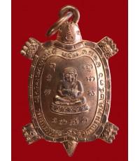 เหรียญรุ่นไตรมาส หลวงปู่หลิว วัดไร่แตงทอง