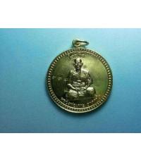 เหรียญไตรมาสรุ่น 1/2552 (หนุมานร่ายเวทย์)หลวงพ่อเกาะ วัดท่าสมอ จ.ชัยนาท เนื้อทองเหลือง