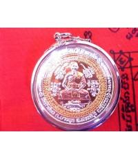 เหรียญนั่งเสือ หลวงพ่อเกาะ วัดท่าสมอ จ.ชัยนาท (เนื้อสามกษัตริย์) มาแรงกว่าเหรียญไตรมาส 51