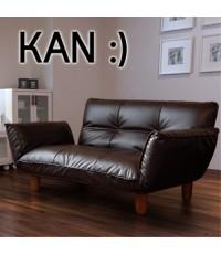 Warkau Sofa bed โซฟาญี่ปุ่นแบบเรียบ พนักพิงและที่วางแขนปรับได้ รุ่น KAN A01
