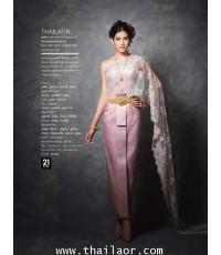 ชุดไทยจักรพรรดิ สีชมพูกลีบบัว TEM 000581