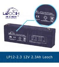 แบตเตอรี่แห้ง LEOCH LP12-2.3 Battery Lead Acid 12V 2.3Ah VRLA AGM DJW12-2.3