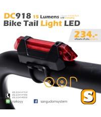 ไฟจักรยาน ไฟท้าย ไฟหน้าจักรยาน LED OOP DC-918 ชาร์ตด้วย USB สว่าง 15 Lumens 4 mode - Red สีแดง