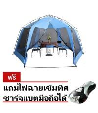 (77SUPGETS004 - HD1001) SUPER SPORT เต็นท์ โดม 8 คน Tent SU Meeting (สีฟ้า) แถมไฟฉาย HD1001