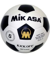 (11MKSFBB5005) Mikasa ฟุตบอล Football รุ่น MKS PU MP3300 - White