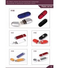 พลาสติก usb flash drive