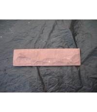 หินทรายตัด 5 x 20 ซม. แดงนูน
