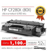 หมึกเทียบเท่า HP CF280X  (80X)