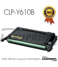 หมึกเทียบเท่า Samsung CLP-Y610B (สีเหลือง)