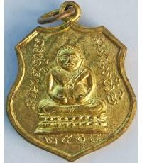พระสังกัจจายน์มหาลาภ วัดสังข์กระจาย ธนบุรี ปี ๒๕๑๔