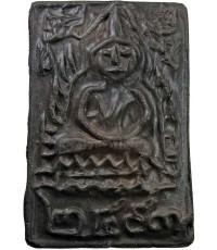 ชินราชปรกโพธิ์หน้าตุ๊กตาเนื้อดำ อ.ชุม ไชยศิริ วัดบรมธาตุ จ.นครศรีธรรมราช ปี๒๔๙๗