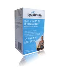 B Stress Free (คลายความเครียด) ฟื้นฟูทั้งทางร่างกายและจิตใจที่เหน็ดเหนื่อยเมื่อยล้า