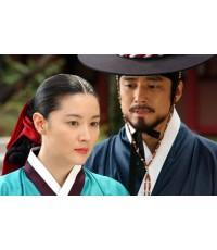 Dae Jang Geum : แดจังกึม จอมนางแห่งวังหลวง