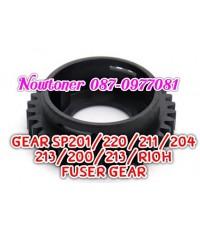 ขายเฟือง GEAR FUSER ของเครื่องปริ้นเตอร์ริโก้ SP201 SP204 SP211 SP210 SP220 SP211 SP213 SP214