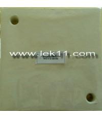 กระดาษกรอง No.1 มีรู ทะแยง (2 ไมครอน) German 6 แผ่น/แพ็ค