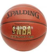 ลูกบาสเกตบอล ยี่ห้อ Spalding NBA