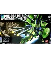 HG 1/144 PMX-001 NO. 060 PALACE ATHEN