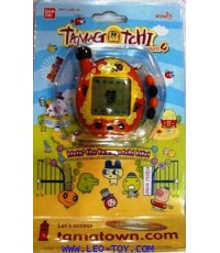 Tamagotchi Version. 4 Orange&Yellow Color