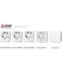 MITSUBISHI EX 25 FH พัดลมระบายอากาศปรับแรงลมได้ 2 สปีด 10 นิ้ว ราคา 1,177 บาท
