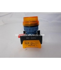 E-TEN N2-PR 220V-Y ราคา 100 บาท