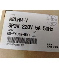 MISUBISHI M2LHM-V 3P3W 200V 5A 50HZ ราคา7500 บาท